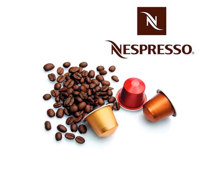 nespresso-capsule